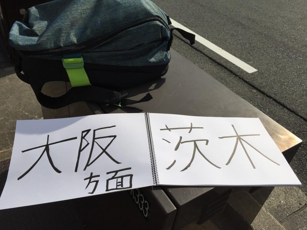 f:id:kenichiakiyama:20170301174634j:plain