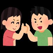 f:id:kenichiakiyama:20170515000703p:plain