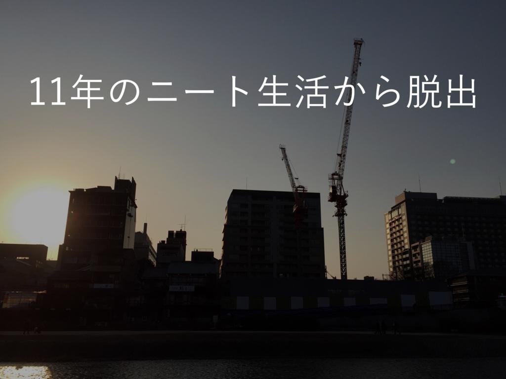 f:id:kenichiakiyama:20170520181549j:plain