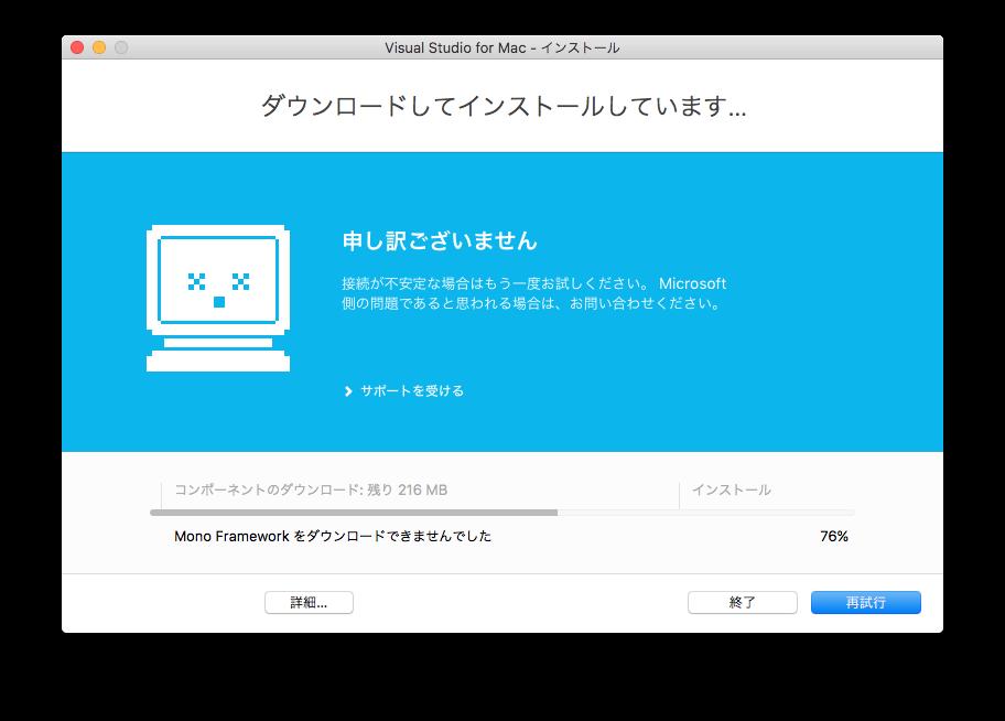 f:id:kenichiro246:20180112000544p:plain:w300