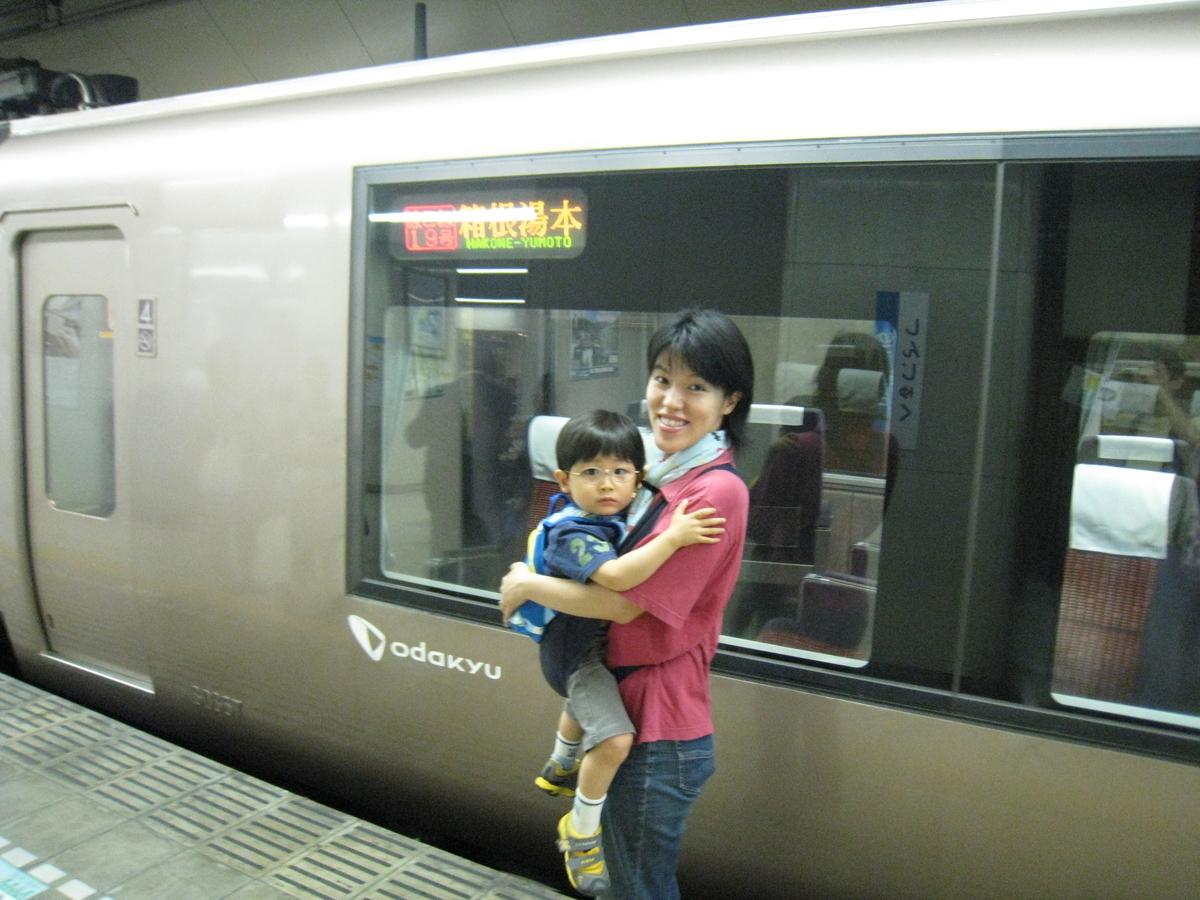 f:id:kenichirouk:20080829112612j:plain