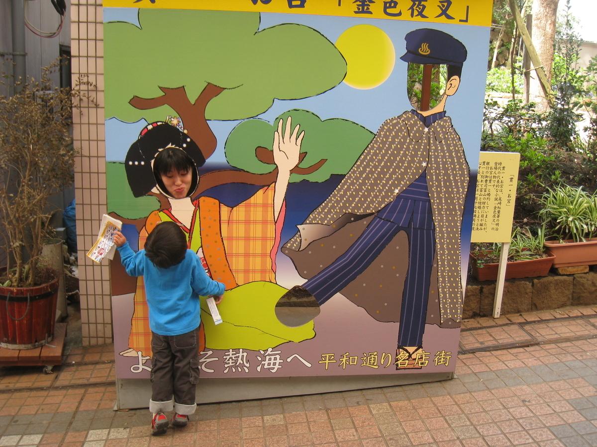 f:id:kenichirouk:20100403123720j:plain