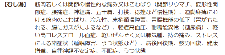 f:id:kenichirouk:20190416213302p:plain