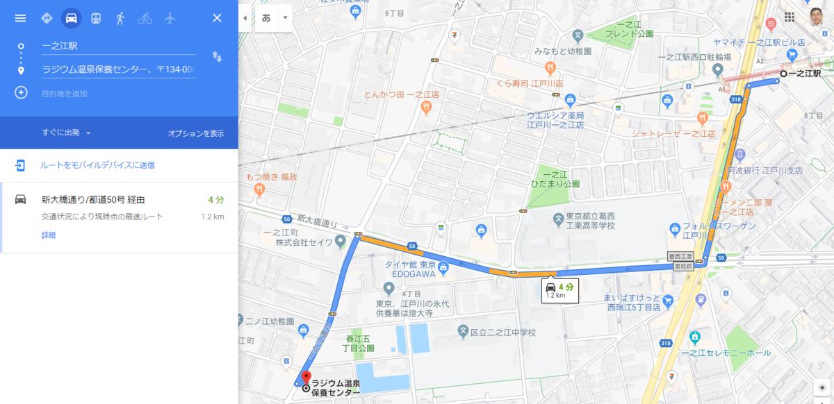 f:id:kenichirouk:20190420095627p:plain