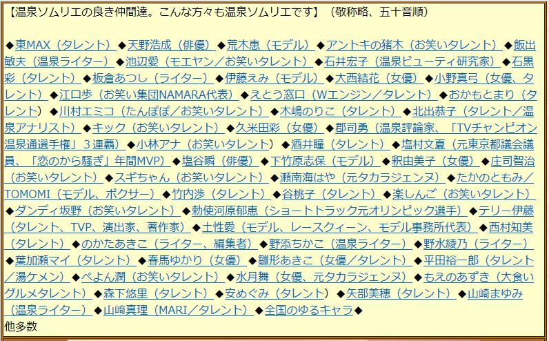 f:id:kenichirouk:20190508110808p:plain