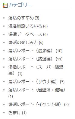 f:id:kenichirouk:20190510034020p:plain