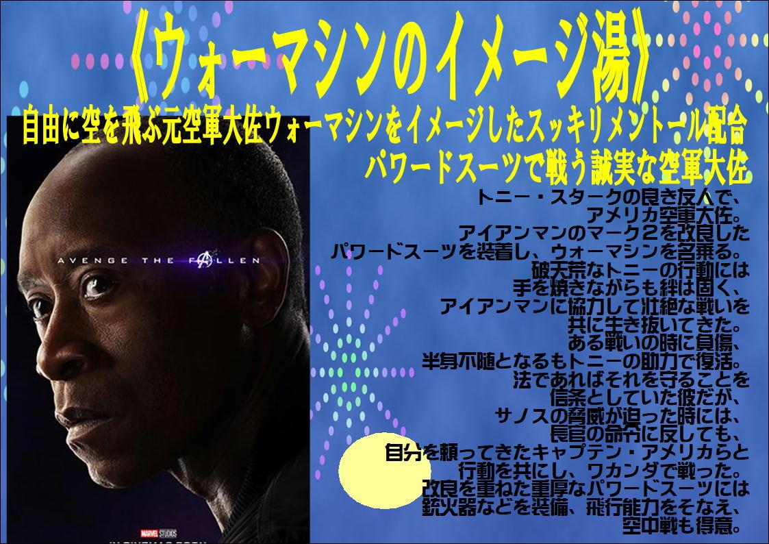 f:id:kenichirouk:20190510143450j:plain