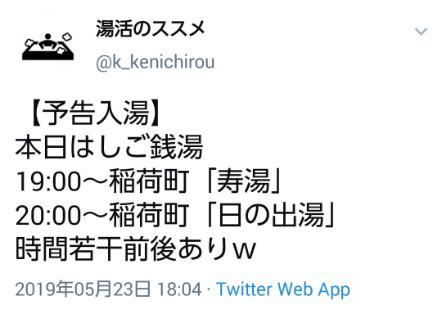 f:id:kenichirouk:20190524012819p:plain