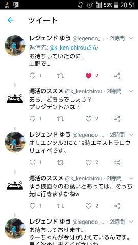 f:id:kenichirouk:20190524012938p:plain