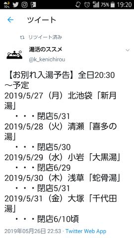 f:id:kenichirouk:20190601002622p:plain