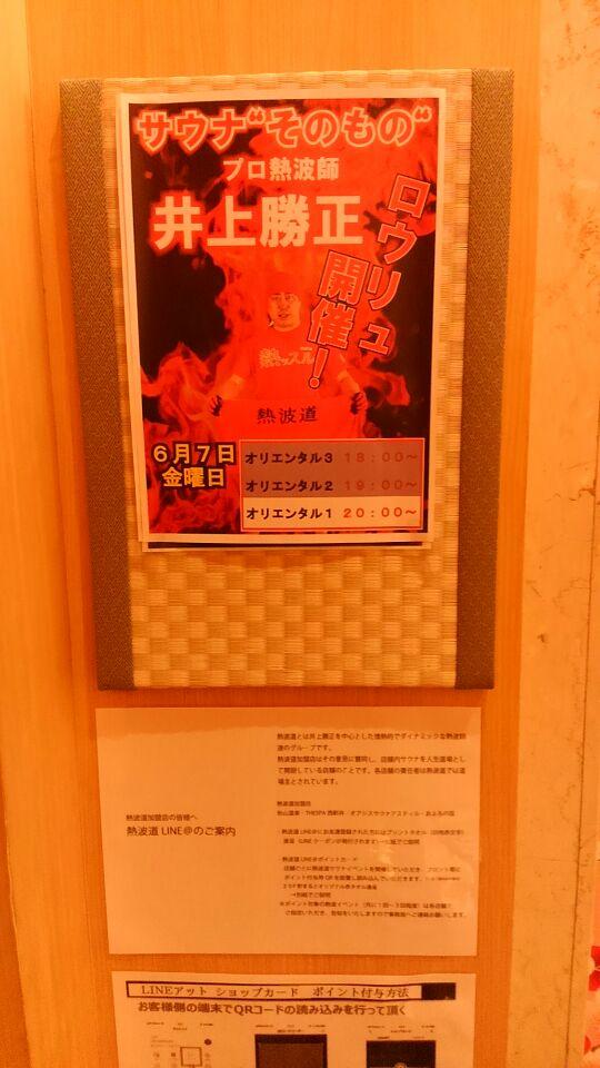 f:id:kenichirouk:20190608000258p:plain