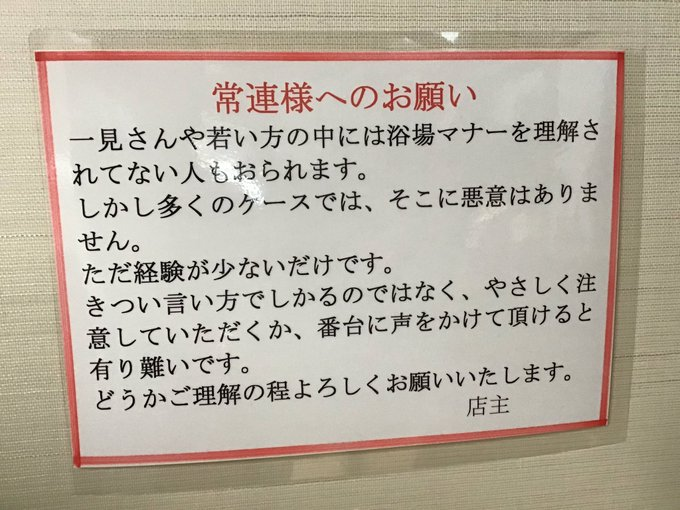 f:id:kenichirouk:20190611141001j:plain
