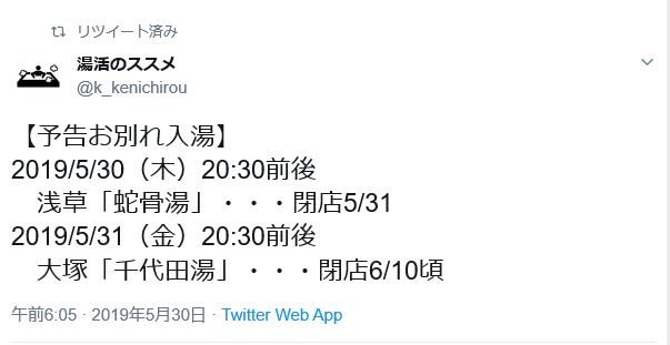 f:id:kenichirouk:20190618121334p:plain