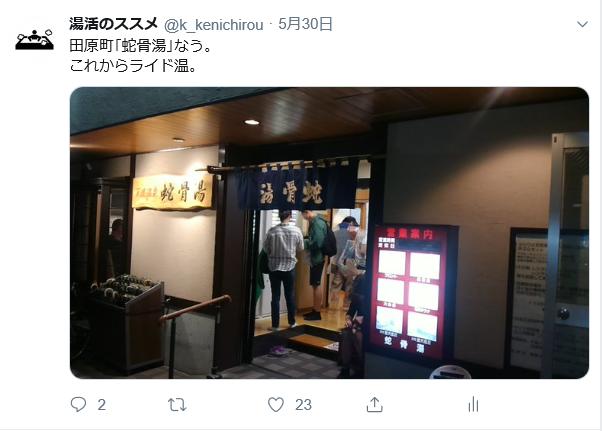 f:id:kenichirouk:20190618121406p:plain