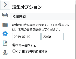 f:id:kenichirouk:20190620064341p:plain