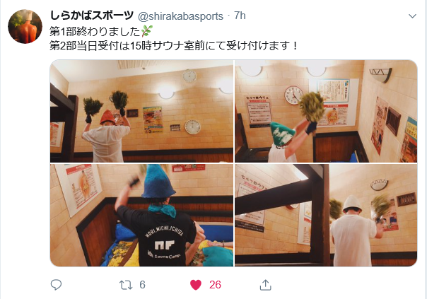 f:id:kenichirouk:20190622211311p:plain