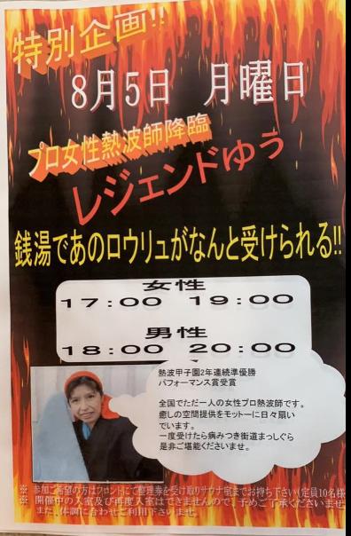 f:id:kenichirouk:20190712175610p:plain