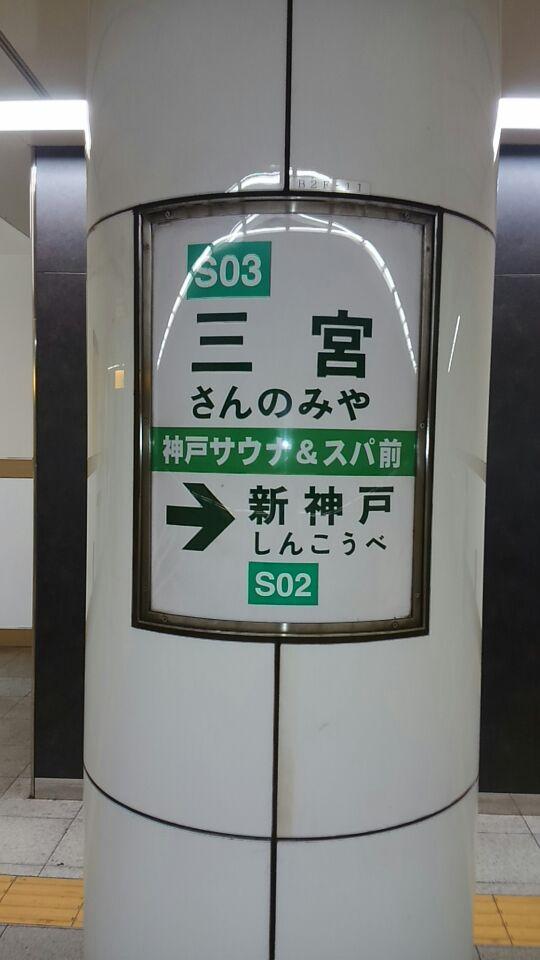 f:id:kenichirouk:20190807003805p:plain