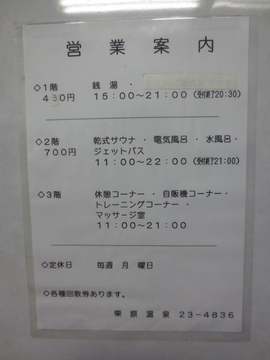 f:id:kenichirouk:20190824071623j:plain