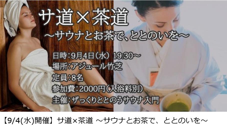f:id:kenichirouk:20190830155211p:plain