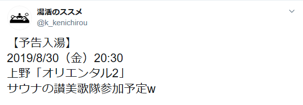 f:id:kenichirouk:20190831000053p:plain