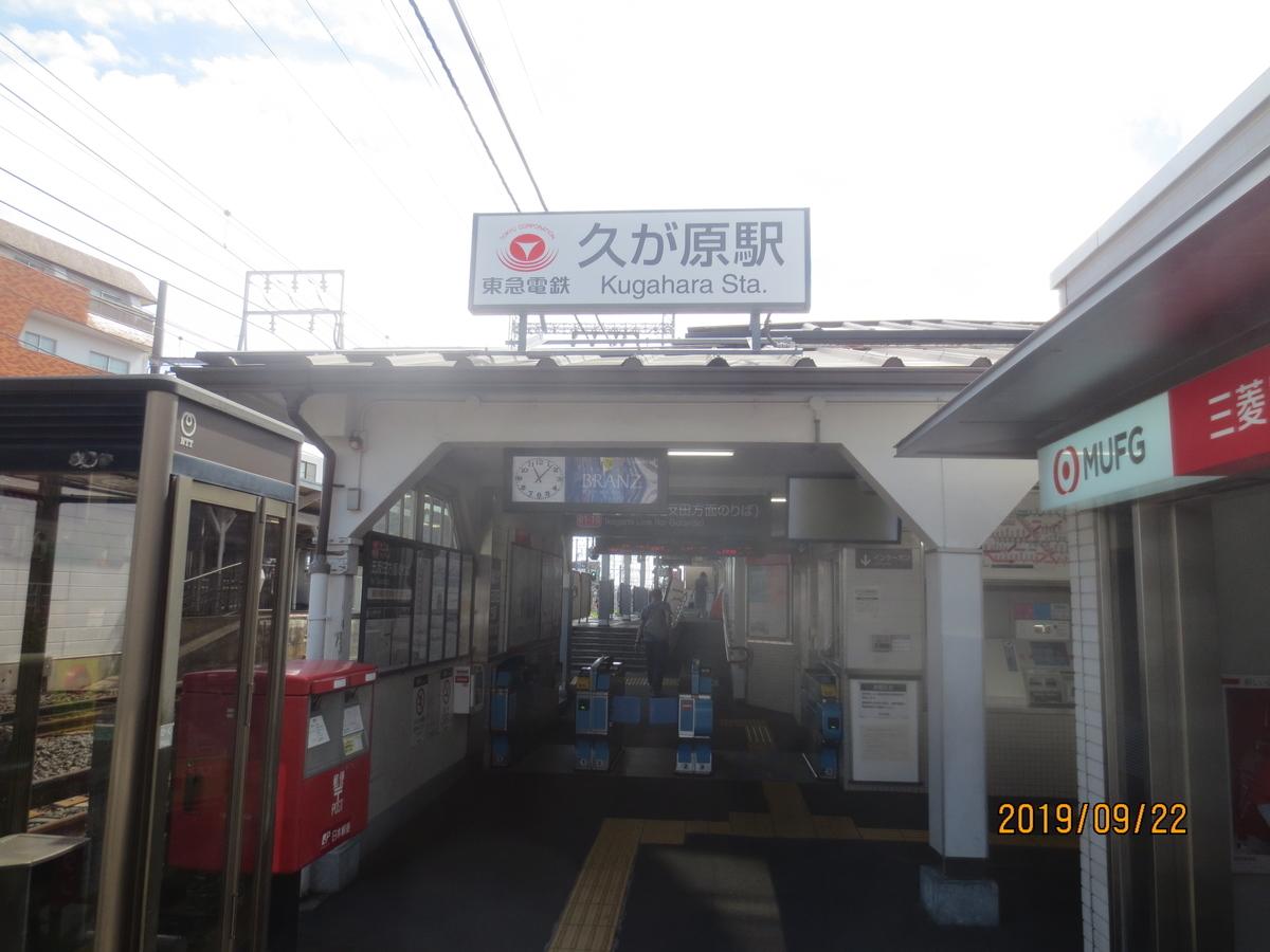 f:id:kenichirouk:20190922145912j:plain