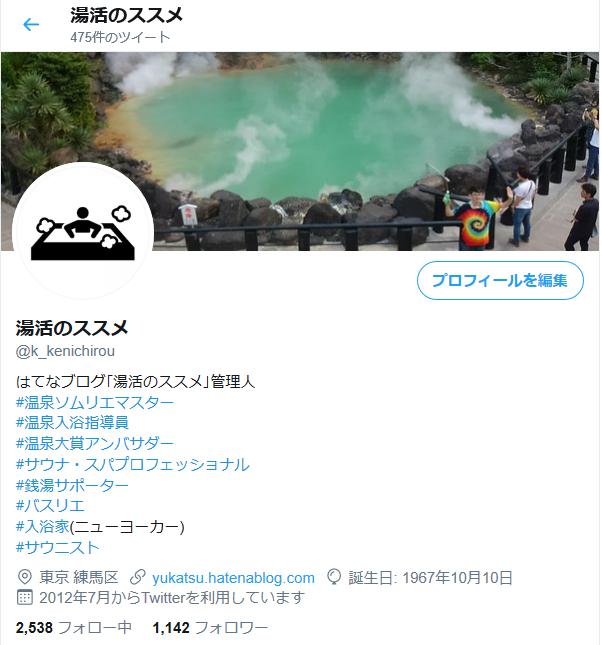 f:id:kenichirouk:20191009063129p:plain