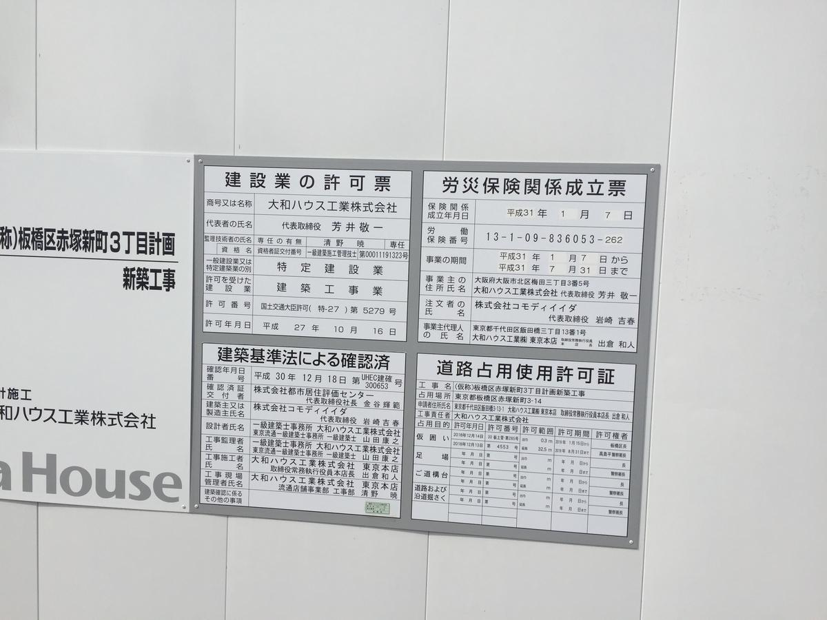 f:id:kenichirouk:20191009155057j:plain