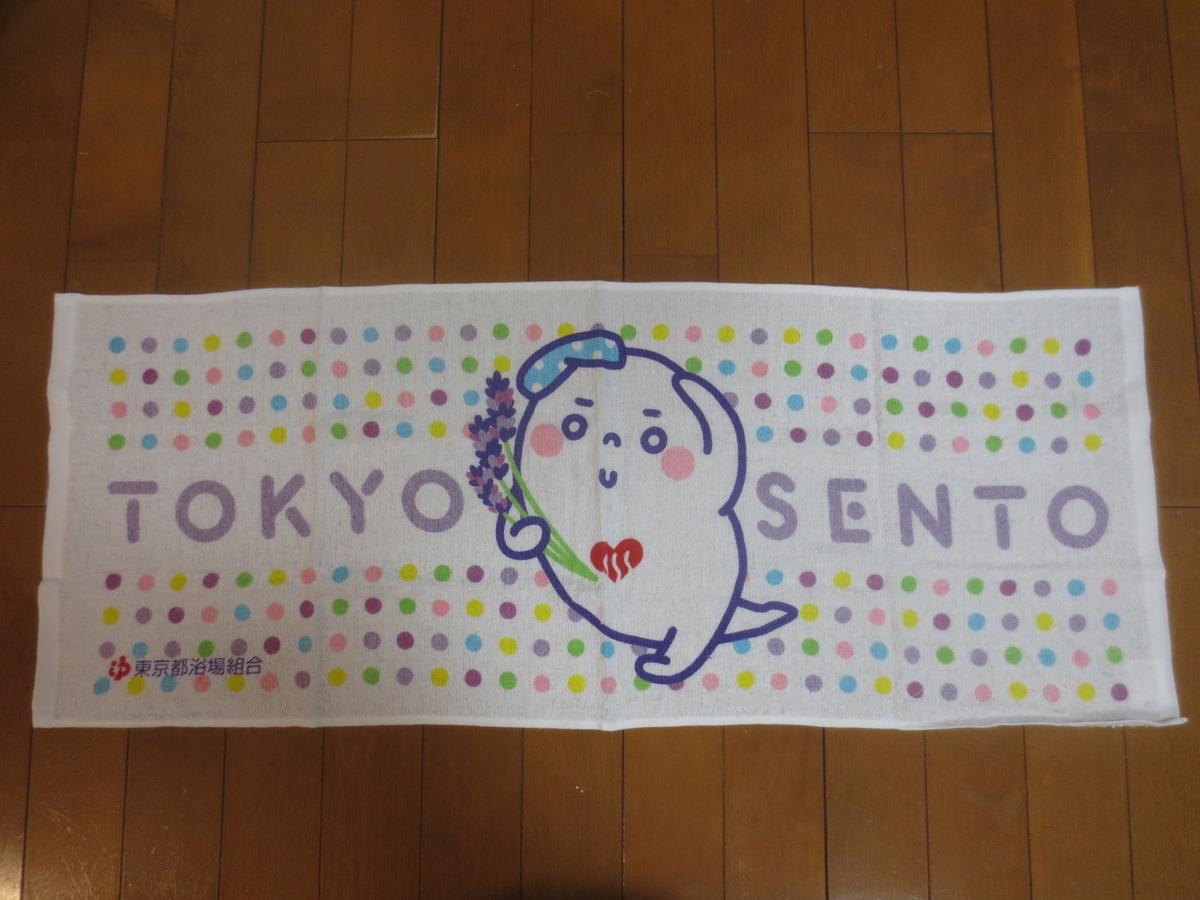 f:id:kenichirouk:20191010214754j:plain