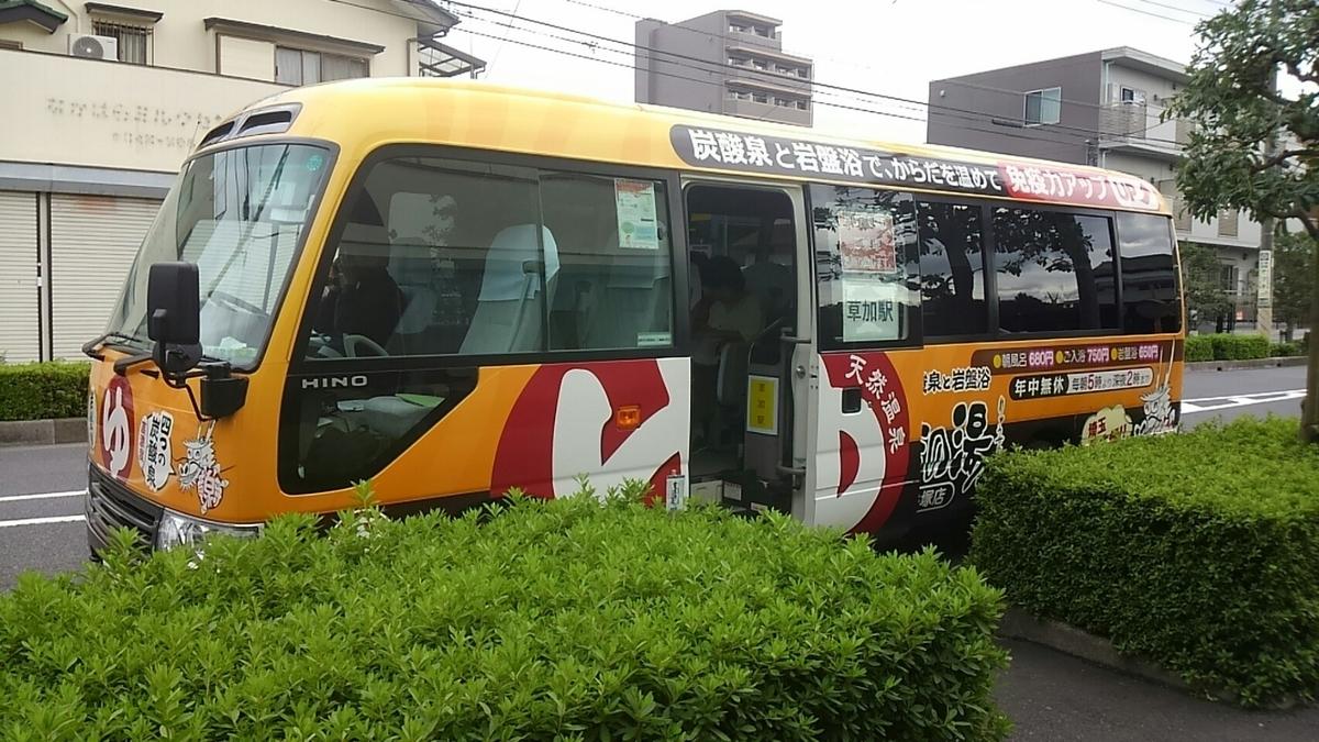 f:id:kenichirouk:20191020212112j:plain