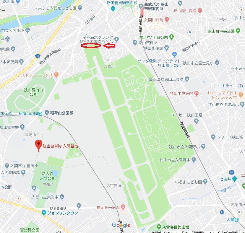 f:id:kenichirouk:20191102213949j:plain