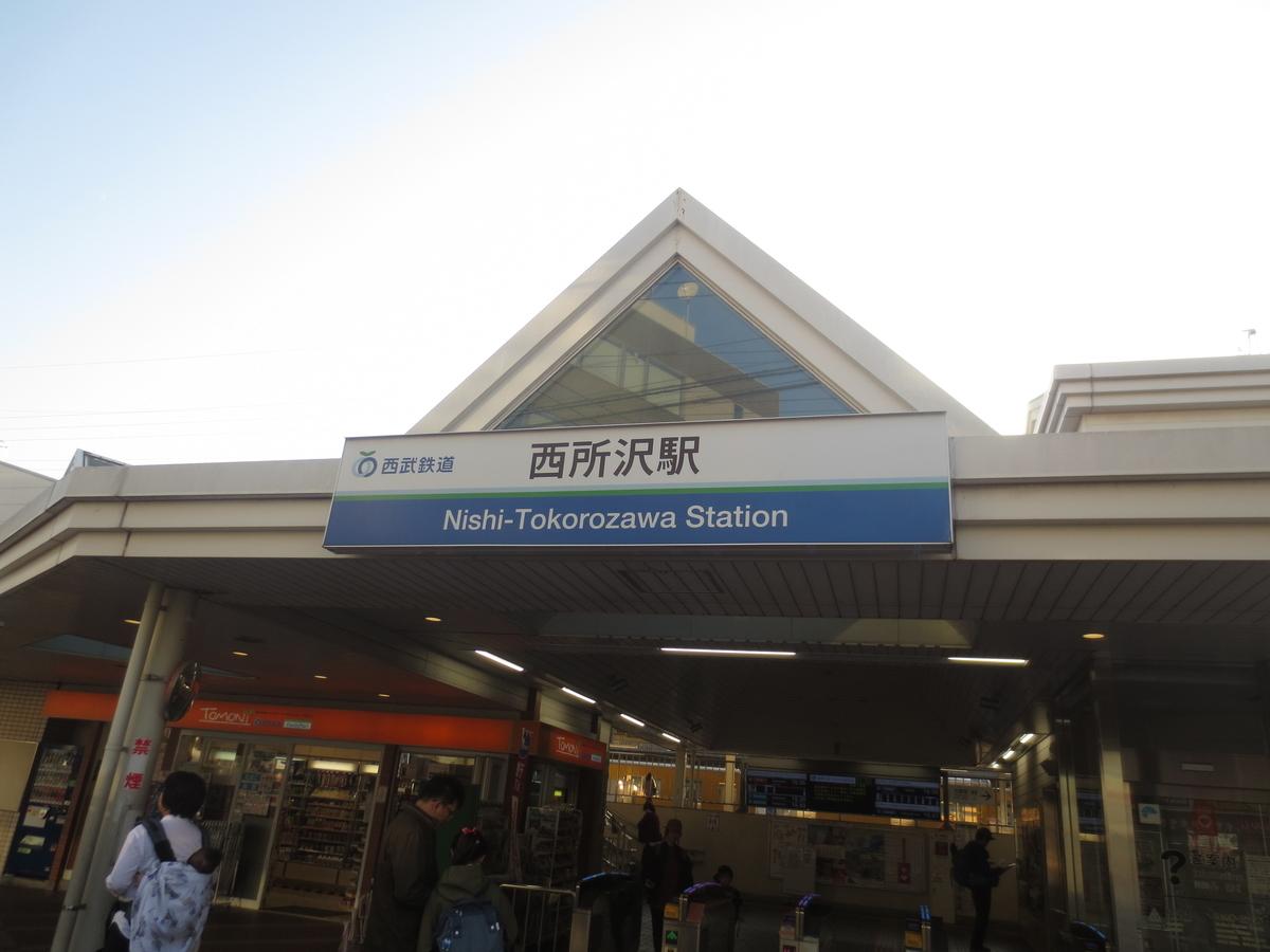 f:id:kenichirouk:20191102215848j:plain