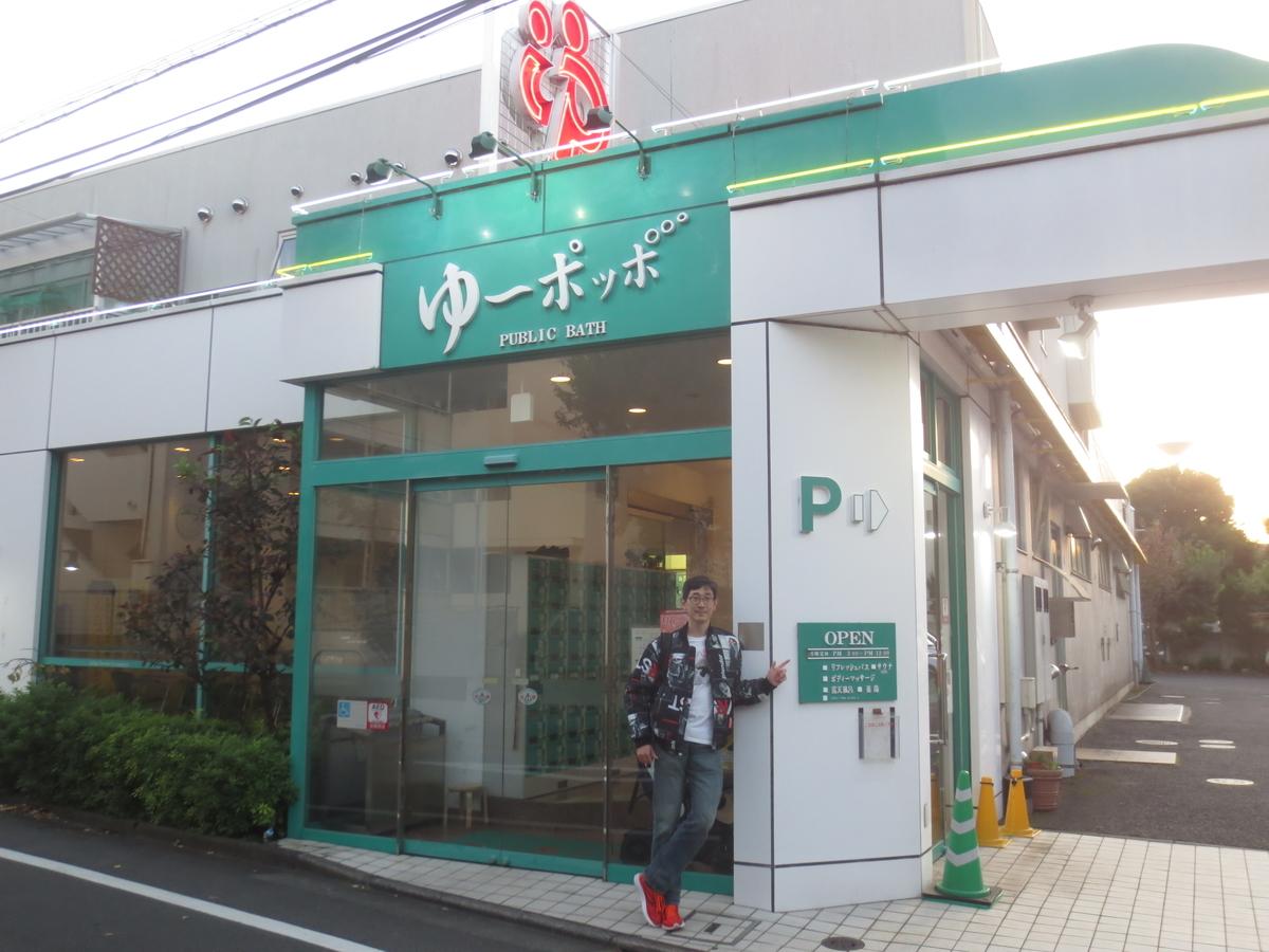 f:id:kenichirouk:20191117195037j:plain