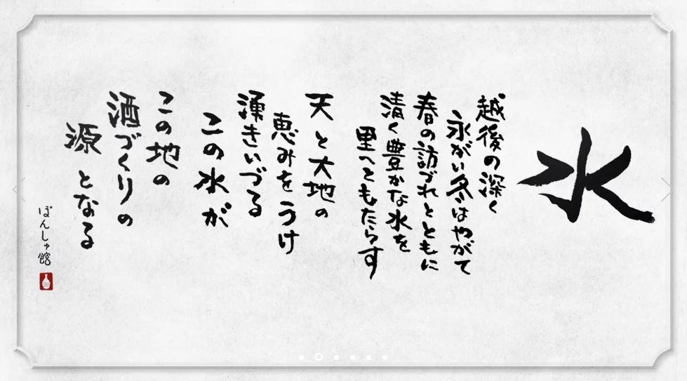 f:id:kenichirouk:20191120173440p:plain