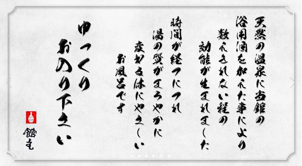 f:id:kenichirouk:20191120173554p:plain