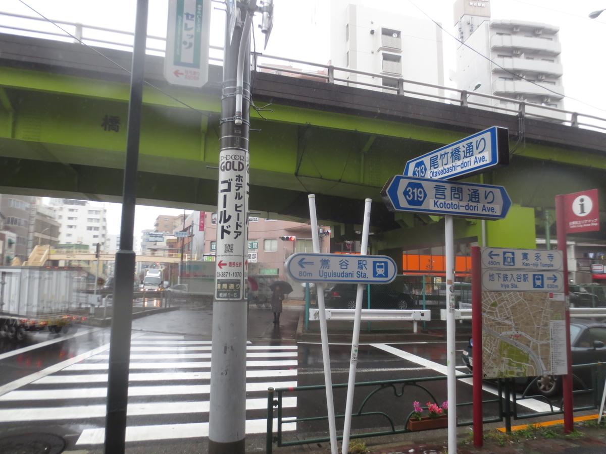 f:id:kenichirouk:20191124080343j:plain