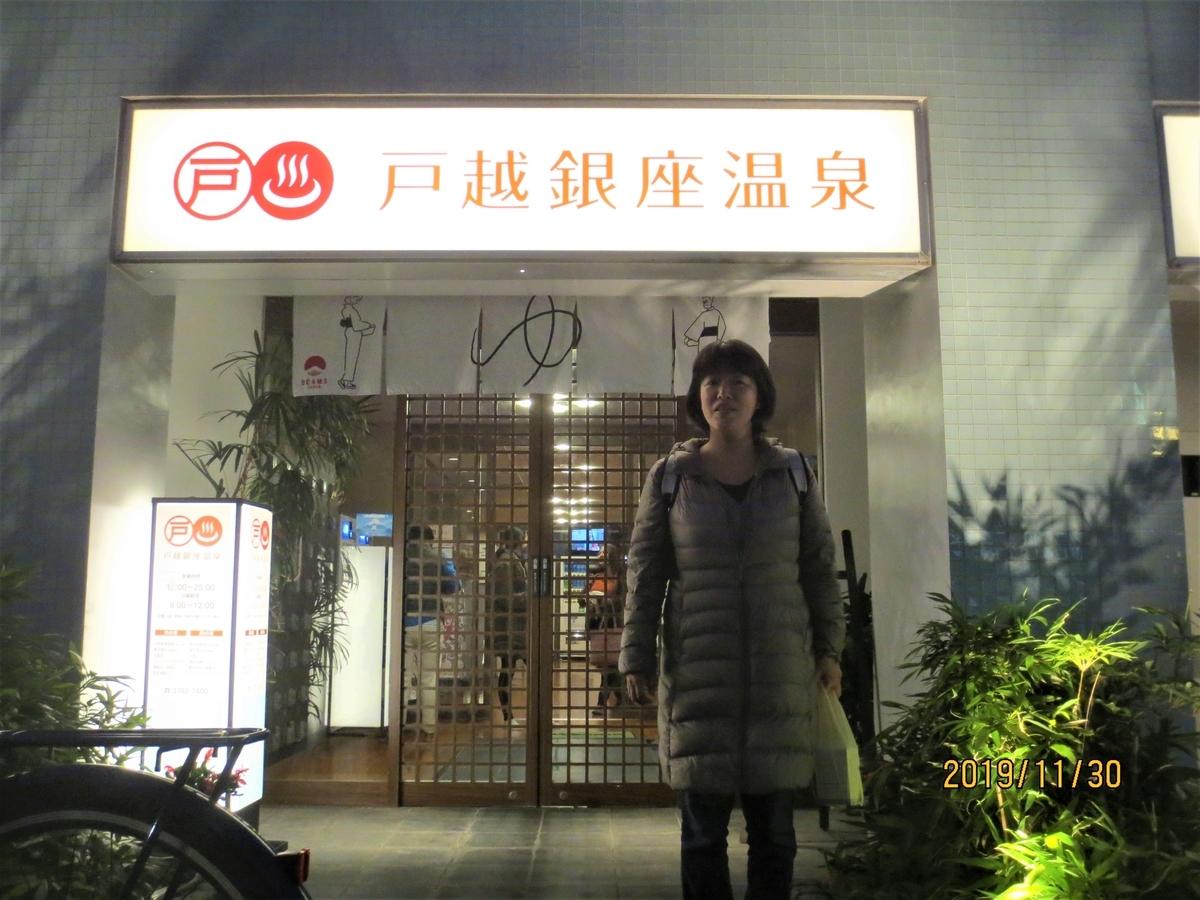 f:id:kenichirouk:20191130220648j:plain