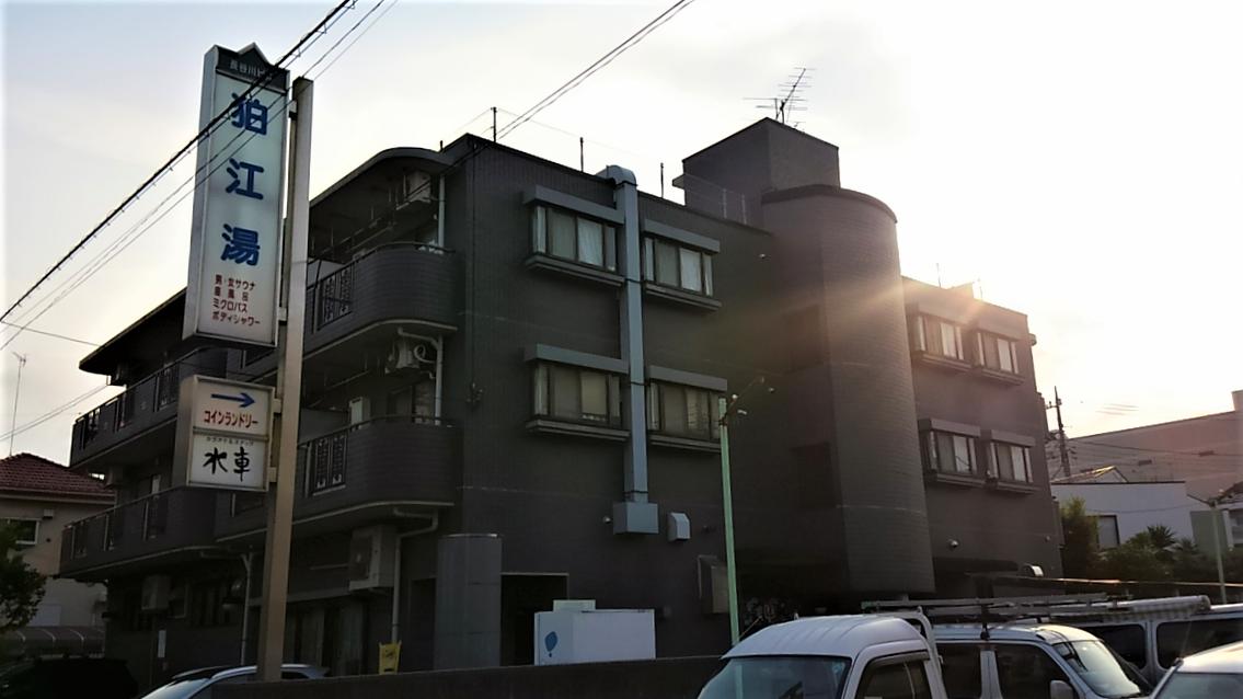 f:id:kenichirouk:20191206134539p:plain