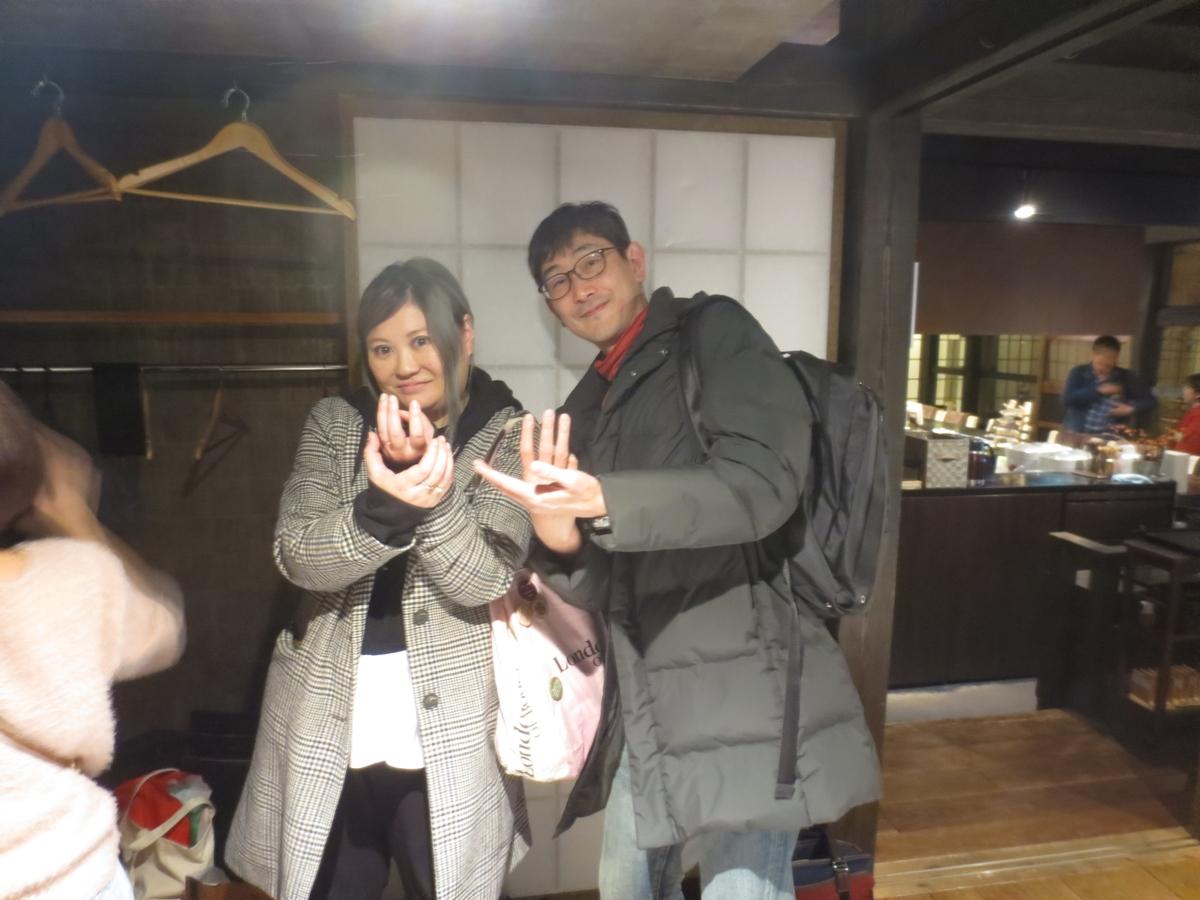 f:id:kenichirouk:20191216065020j:plain