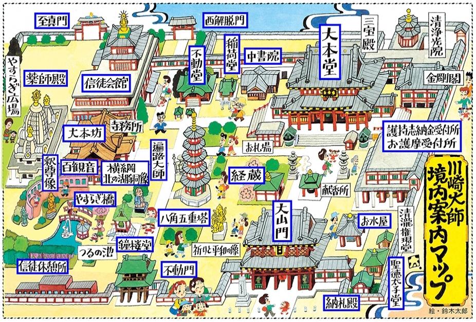 f:id:kenichirouk:20200106232201j:plain