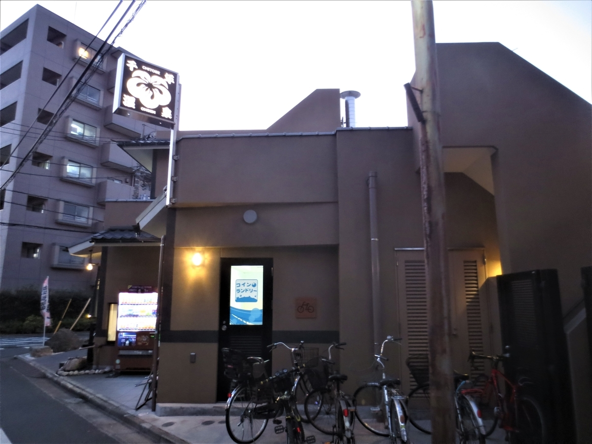 f:id:kenichirouk:20200107070742j:plain
