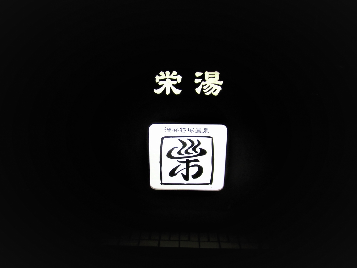 f:id:kenichirouk:20200111214213j:plain