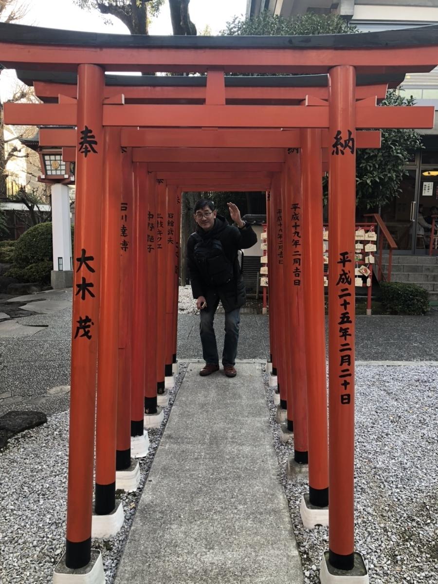 f:id:kenichirouk:20200113200425j:plain