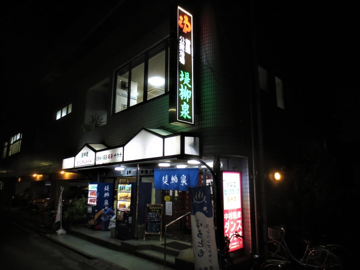 f:id:kenichirouk:20200116001536j:plain