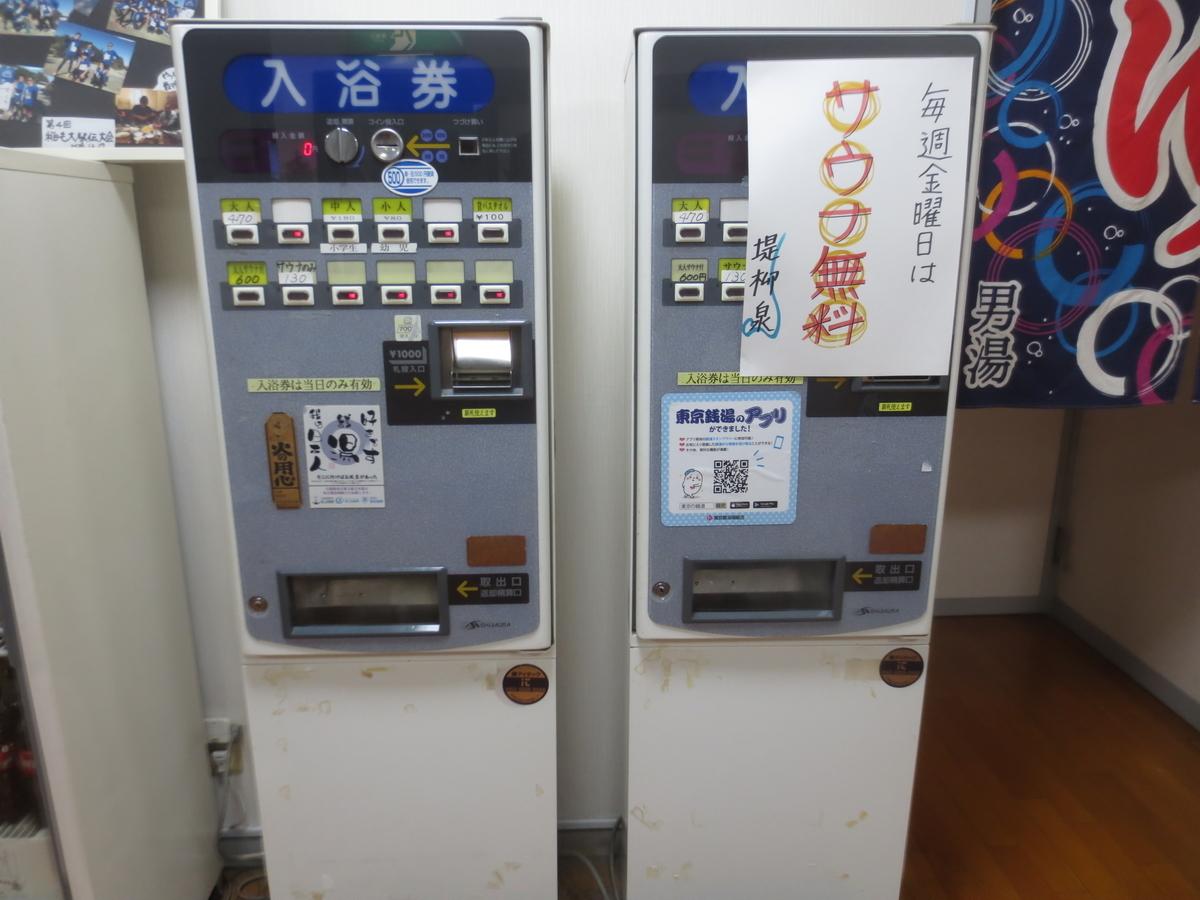 f:id:kenichirouk:20200116002943j:plain