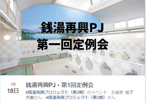 f:id:kenichirouk:20200118112715p:plain