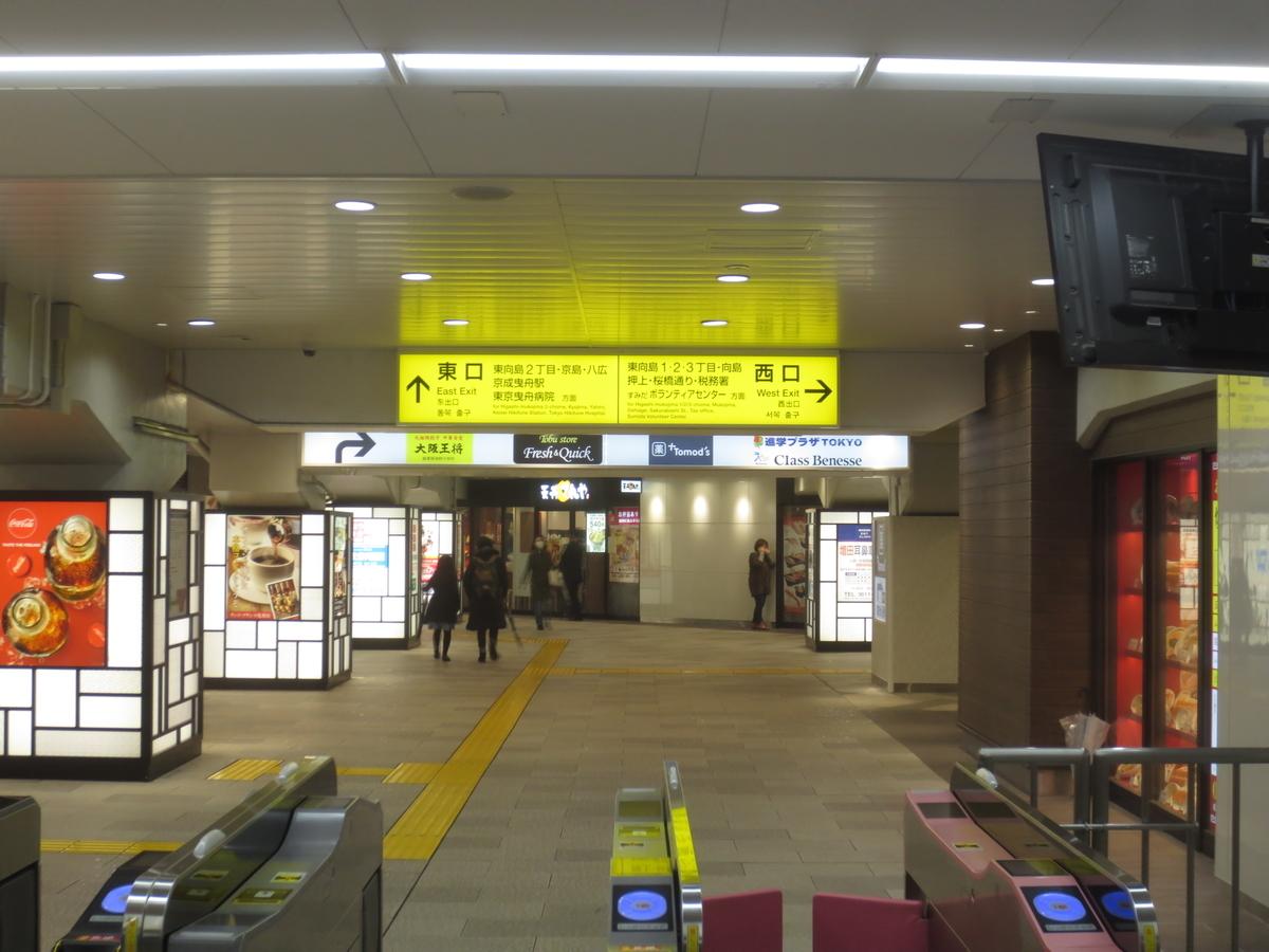 f:id:kenichirouk:20200119110109j:plain