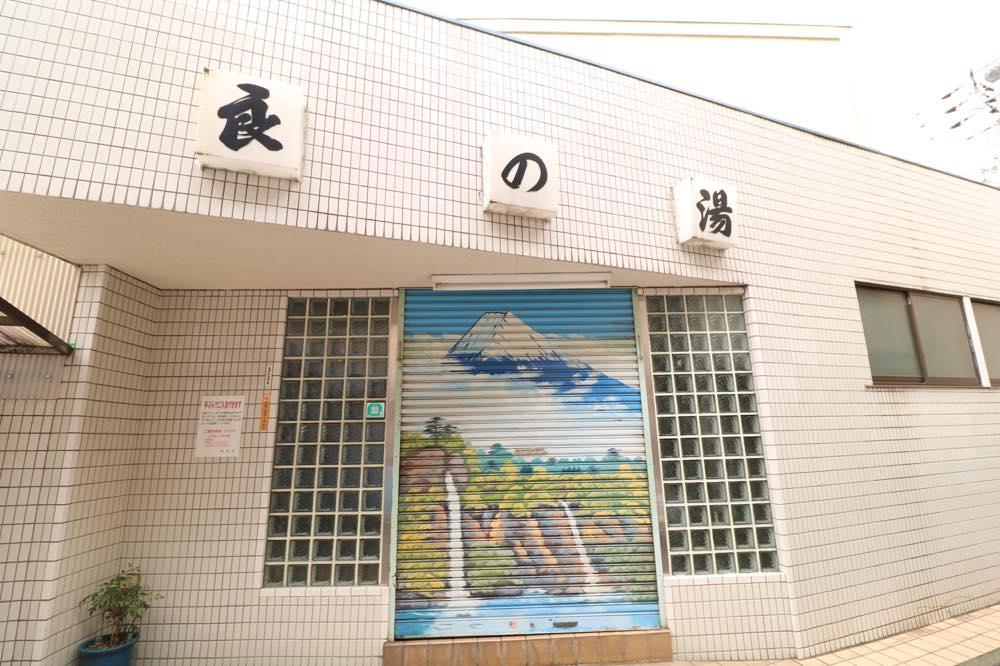 f:id:kenichirouk:20200120063210j:plain