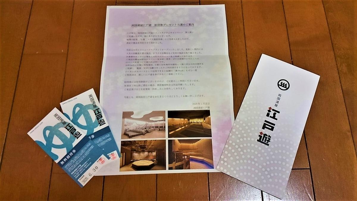 f:id:kenichirouk:20200125094150j:plain