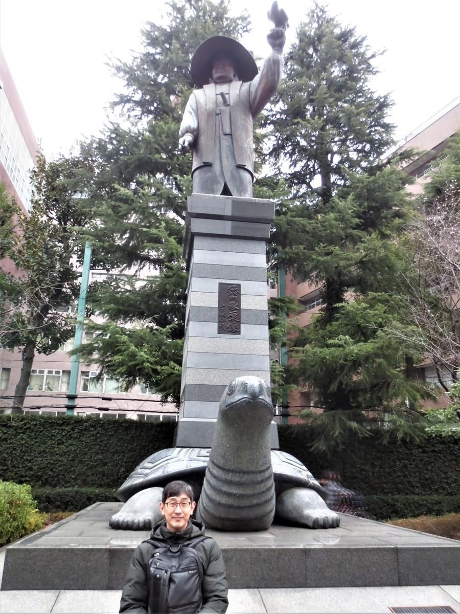 f:id:kenichirouk:20200125220540j:plain